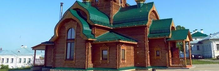 Туринск